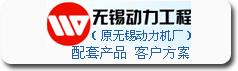 龙八娱乐官方网站 主页下载龙8官网app下载安装无锡动力工程
