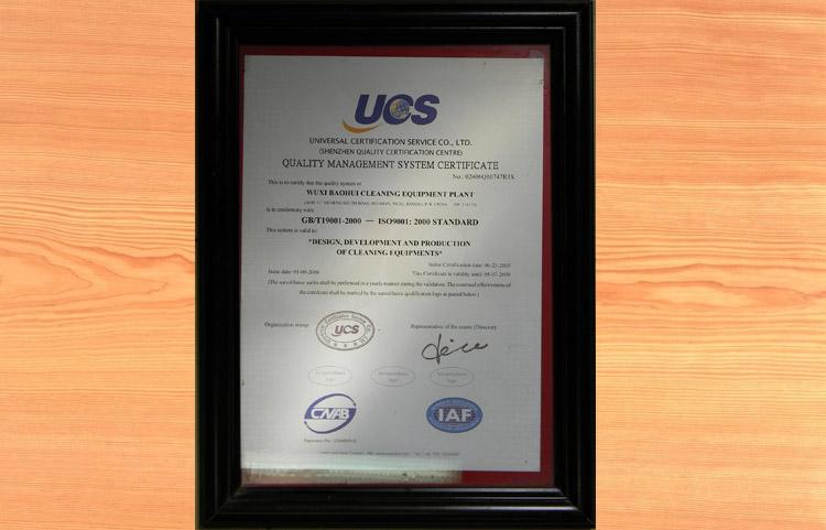 龙八娱乐官方网站|主页下载龙8官网app下载安装ISO9001认证