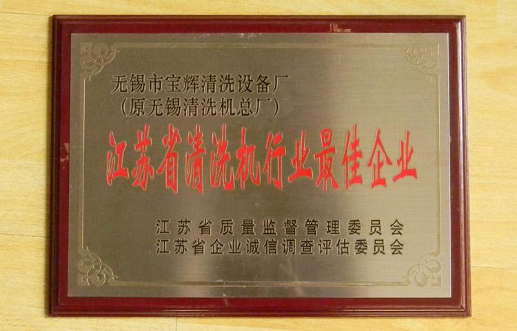 龙八娱乐官方网站|主页下载江苏龙8官网app下载安装最佳企业