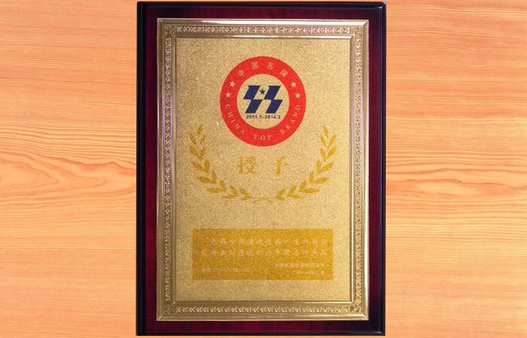 龙八娱乐官方网站|主页下载龙8官网app下载安装中国名牌