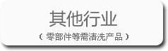 其他行业的龙八娱乐官方网站 主页下载龙8官网app下载安装