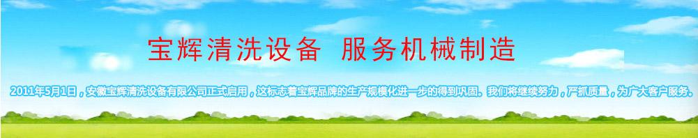 无锡龙八娱乐官方网站 主页下载龙8官网app下载安装安徽生成基地开始使用