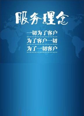 龙八娱乐官方网站|主页下载龙8官网app下载安装服务理念