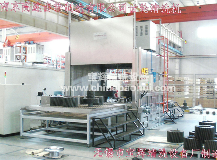 齿轮类零件龙8官网app下载安装(南京高速齿轮厂)