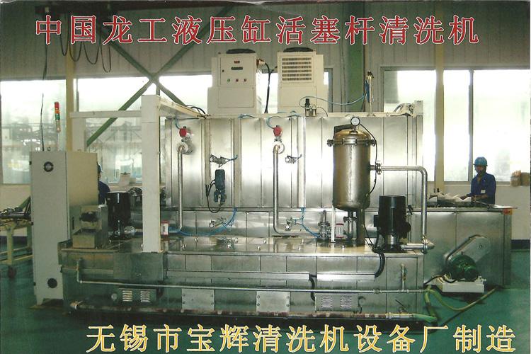 活塞杆龙8官网app下载安装(中国龙工)